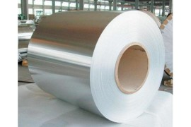 aluminium coil 3003 for curtain wall