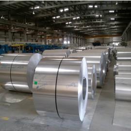 aluminium coil 5754