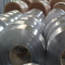 3104 Aluminium Coil For Beverage Cans