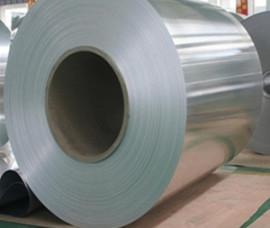 aluminium coil 5083 h321