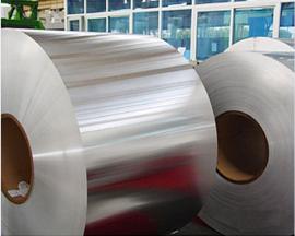 aluminium coil 6082 T6