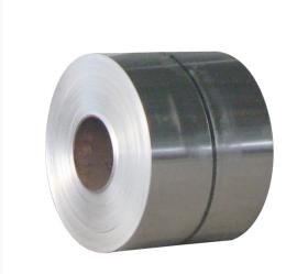 aluminium coil 7075 t651