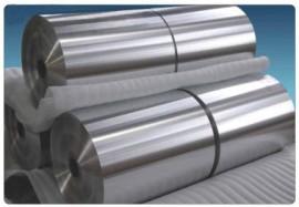 aluminium foil big coil