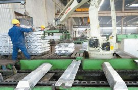 aluminium ignot production