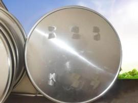 aluminium in trafic