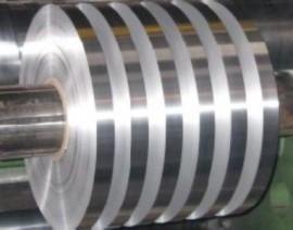 aluminium printing coils