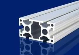 aluminium profile