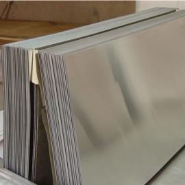 aluminium sheet 1100 h14