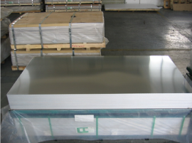 aluminium sheet 3003 for cladding wall