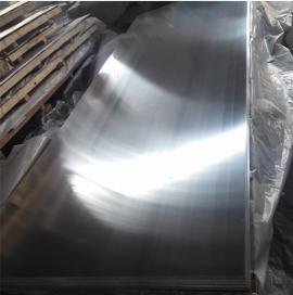 aluminium sheet 3003 h24