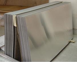 aluminium sheet 5083 H116