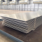 aluminium sheet 5083 for oil tank