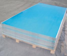 aluminium sheet 5083 h112