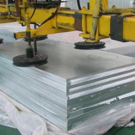 aluminium sheet 5083 h321