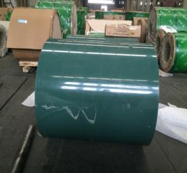 color coated aluminium coil 3003