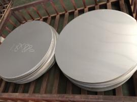 aluminium disc 1060 O