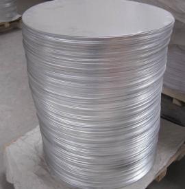 aluminium disc 1100 O