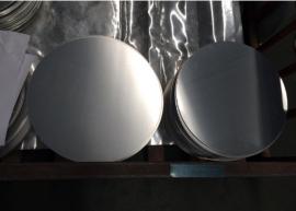 aluminium disc 1200 O