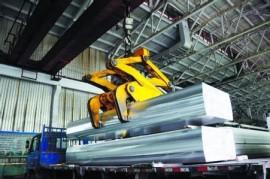 electrolytic aluminium factory