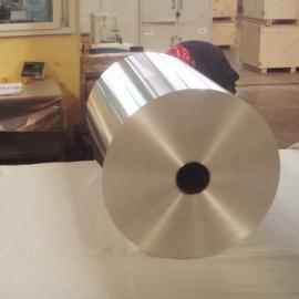 aluminium foil 8011 for household packing