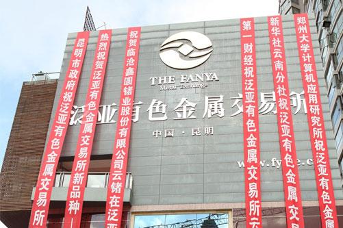 Жуткие истории финансовых пирамид в Китае
